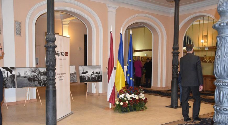 Прием по случаю празднования 100-летия Независимости Латвии